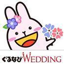@gnavi_wedding