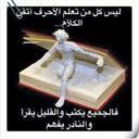 Sabet Zahed (@5ccf55996c0544e) Twitter