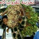 أبو عدي (@0535593652Com) Twitter