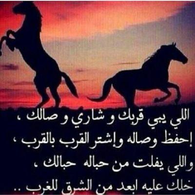 اللهم احفظ لي اهلي Lovesana9141 Twitter