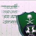 محمد اﻻهﻻوي (@01d6722c64104f0) Twitter