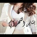 بشاير الشهراني (@11fBesho) Twitter