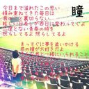 太田悠斗 (@0tv5yz053263717) Twitter