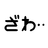 Mercenary::松田のアイコン
