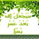 أبو حماده يحيی (@1967Yyeehhyyaa) Twitter