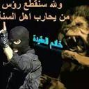 Abo Taiba ALiraqe (@58083b91760d46d) Twitter