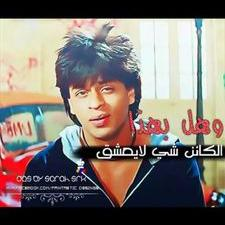 Srk Universe Iraq On Twitter This Account