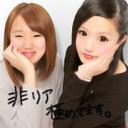 (¸.·´ (¸.·'* ☆ (@0312_ominano) Twitter