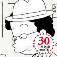 jisama-desu