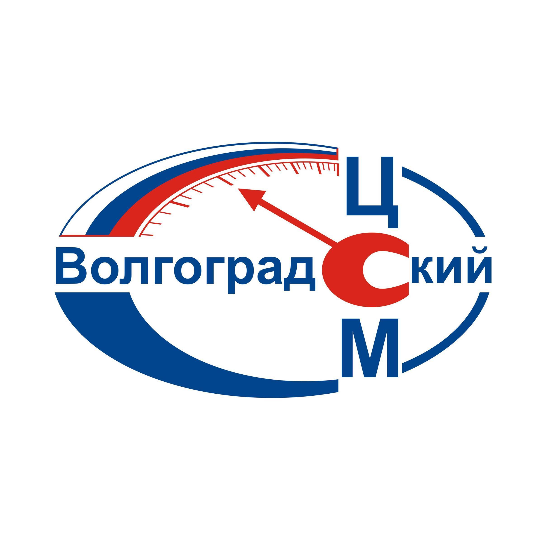 волгоградский цсм официальный сайт рекомендуется одевать под
