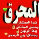 ali abdulla salmeen (@1963Salmeen) Twitter