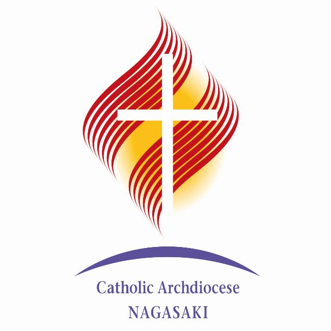 カトリック長崎大司教区