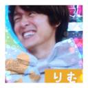 りむ (@0120Taakun) Twitter