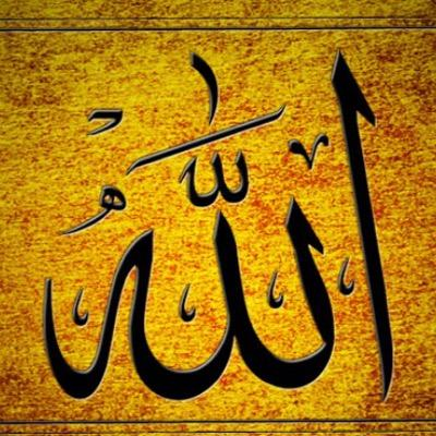 the beauty of islam can be To those with this sincere question, will suggests five books that have helped him  better understand islam, from books on muhammad and  poems about life and  death are beautiful and moving, no matter your belief system.