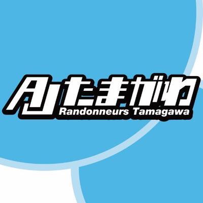 AJたまがわ @ajtamagawa