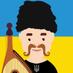 Заявление Захарченко - свидетельство выхода РФ и ОРДЛО из минского процесса, - Фриз - Цензор.НЕТ 4566