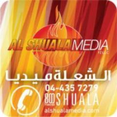 @shualamedia