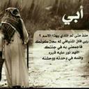 Saad AL-Shamary  (@0011Saad) Twitter