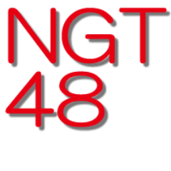 NGT48まとめ速報 : 【NGT48】「春はどこから来るのか?」Type-B収録「あとで」初解禁【NGT48のみんな神対応!!ラジオあくしゅ会!!】 https://t.co/ClKwBDZcrh NGT48 https://t.co/UNWKYhB7ge