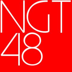 10月22日(日)開催「ニイガタぞっこんフェスタ」NGT48メンバー10名がラジオの生放送とNGT48ライブステージに出演!! : NGT48まとめトキ!【NGT48のまとめ】 https://t.co/EZfX9BDlGe… https://t.co/ZUAImg4DoX