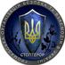 ГФС разоблачила схему сбыта фальсифицированных нефтепродуктов на АЗС в Хмельницкой области - Цензор.НЕТ 3106