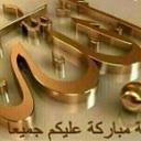 Abosalah Adel (@0307d9617c5f4ae) Twitter