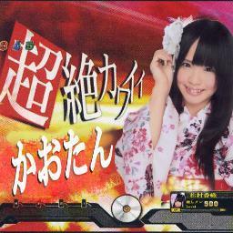 AKB48選抜総選挙2018投票券入り未開封CDの買取について  AKB48選抜総選挙2018投票券入り未開封CDを買取らせていただきたいと存じます  ファンサイトブログ更新しました https://t.co/SXDylSLc9T… https://t.co/tiNCpBfr8j