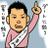 nige@新刊6/10発売『ダート競馬の儲け方』📚✨