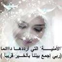 ليندا بسام ابوزنيد (@0000lolo0000) Twitter