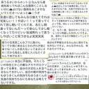 ↑くそ↑ (@11saki24) Twitter