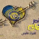 & ابوجسار $# (@0069f1ffb740484) Twitter
