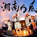 平野@風一族 (@11Kenp) Twitter