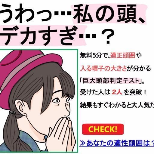 の まとめ 46 まとめ 乃木坂