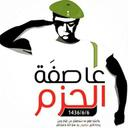 abu ammar (@0558934474) Twitter