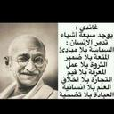 مهدي ال سليمان (@2324Mhdi) Twitter