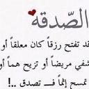 ABDO alris (@5924ea4e39a0404) Twitter