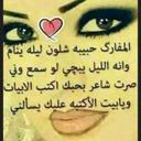 ابو محمد السوري (@017c3ab99f3640d) Twitter