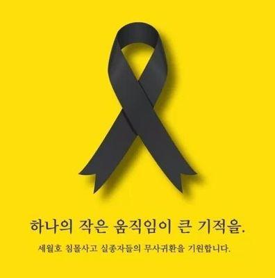 @actorjonghyuk