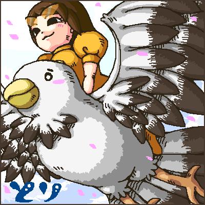 bird_bird_bird