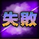 naoki (@056c96fd7fdd476) Twitter