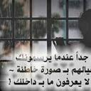 ......... (@13832814a5404b6) Twitter