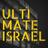 Ultimate Israel