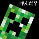【Rai】実況チャンネル (@0219Rai) Twitter