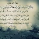 nour al zahraa (@195bcbe378d5442) Twitter