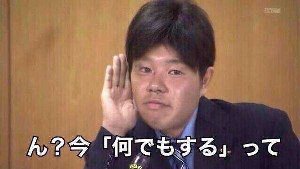 蒼木アキ (@jggv8qeg4dwjkto) | ...