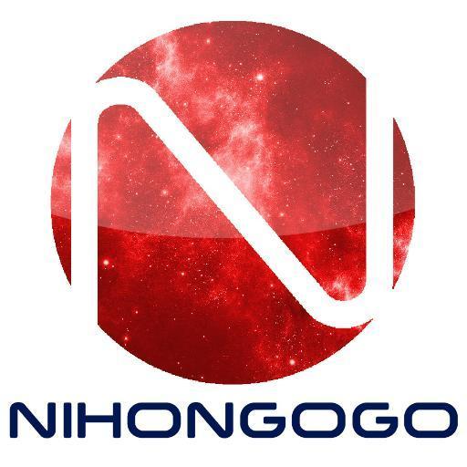 Nihongogo.com Profile Image