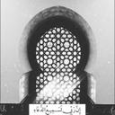 ؏/abdulaziz aljaafar (@abdulaziz_majdy) Twitter