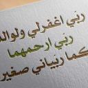 RAGAB (@053Ragab) Twitter