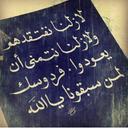 لأجلك سالم البقمي (@000937324210) Twitter
