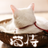 Tanokura_K